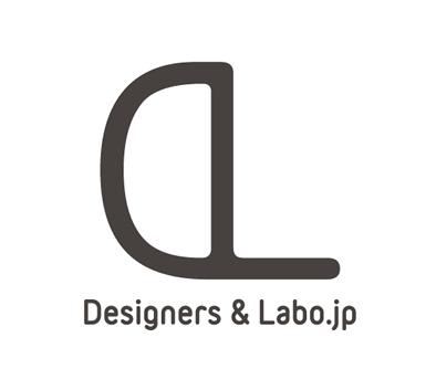 designers & labo.jp