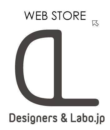 Designers&Labo WEB STORE